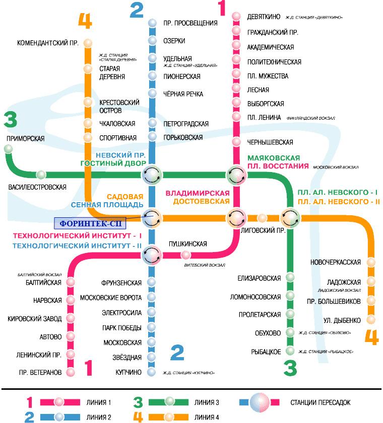 Схема метро ››
